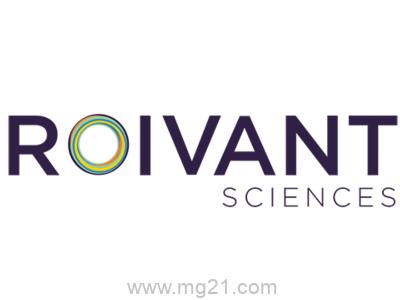生物科技公司Roivant Sciences和特殊目的收购公司Montes Archimedes Acquisition Corp.(MAAC)达成最终合并协议上市