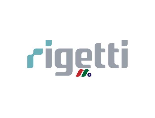 DA: 全栈量子计算领域的全球领导者 Rigetti Computing 宣布计划通过与 Supernova Partners Acquisition Company II 合并实现公开交易